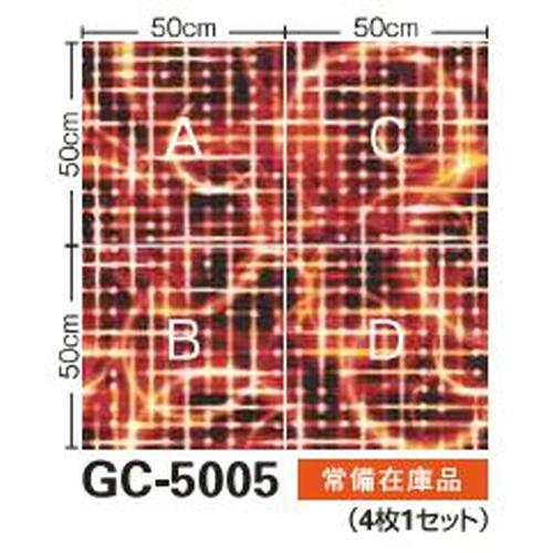 サンゲツ,カーペットタイルGC,グラフィカカーペットタイル,グラフィカ,カット&ループ,COMMERCIAL,SPACE,GC-5005