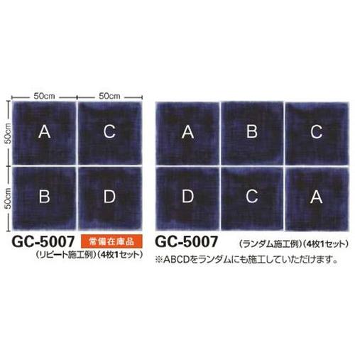サンゲツ,カーペットタイルGC,グラフィカカーペットタイル,グラフィカ,カット&ループ,JAPANESQUE,GC-5007