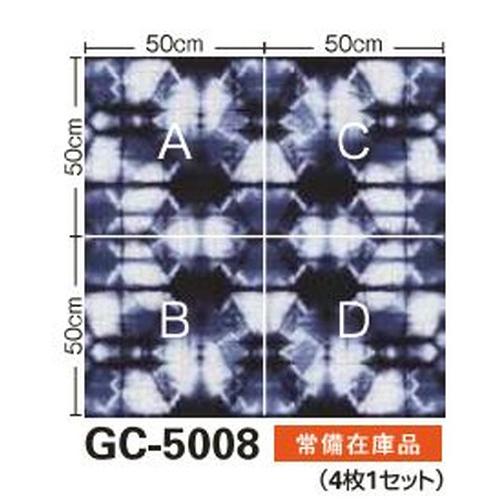 サンゲツ,カーペットタイルGC,グラフィカカーペットタイル,グラフィカ,カット&ループ,JAPANESQUE,GC-5008