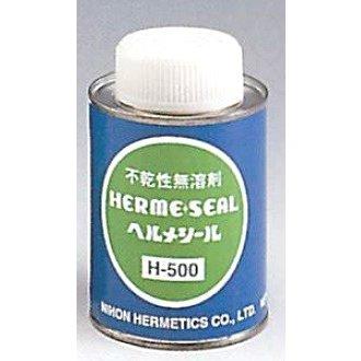 日本ヘルメチックス
