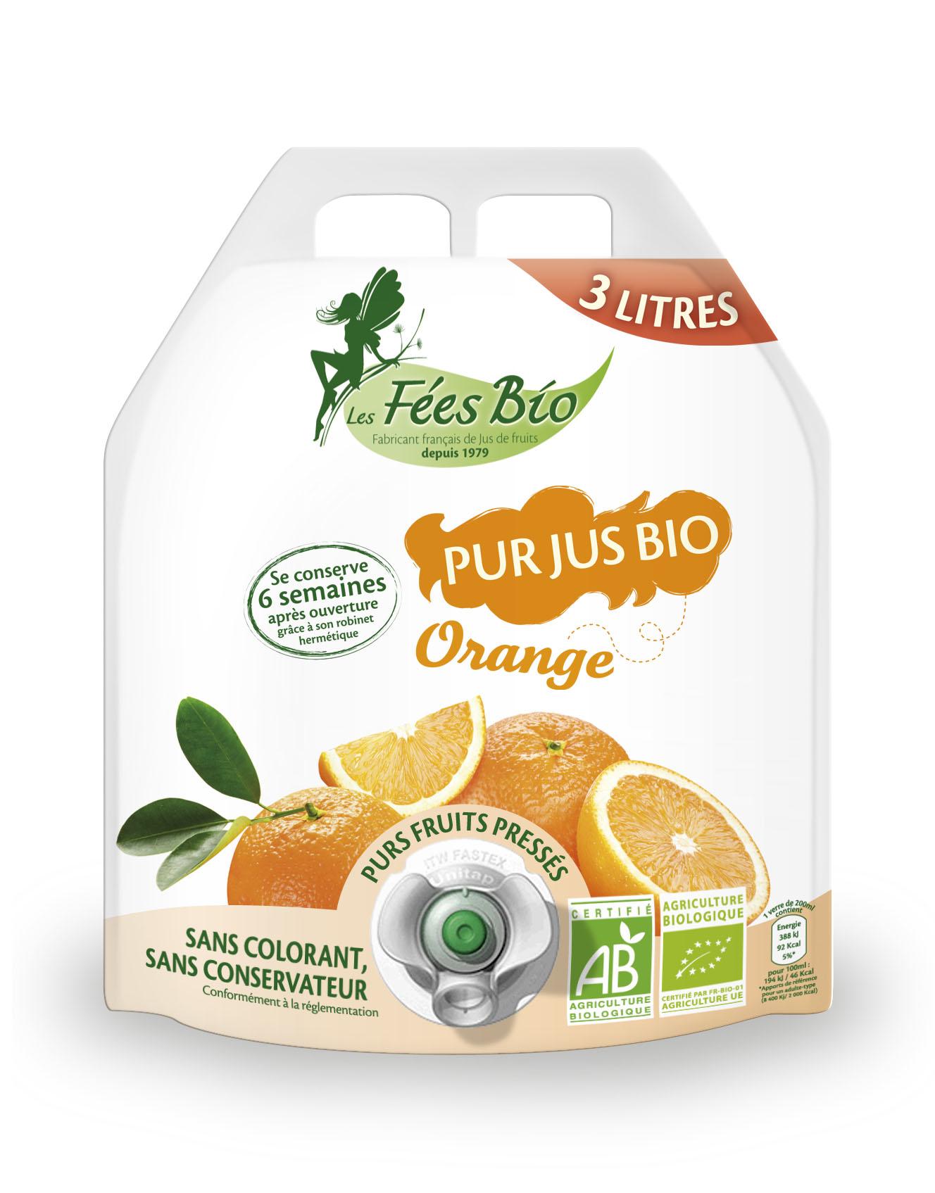 LFBオレンジジュース