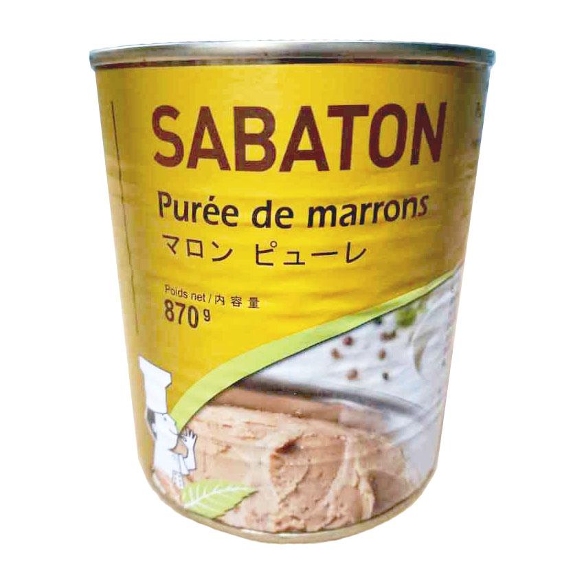 サバトンマロンピューレ870g