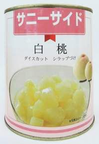 サニーサイド白桃ダイス2号缶