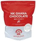 NKガーナホワイト33