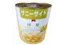 サニーサイド洋梨1号缶