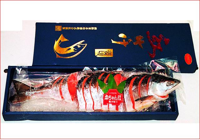 2017-99 【中辛】紅鮭切身1尾(真空パック化粧箱入り・約2〜2.2kg)