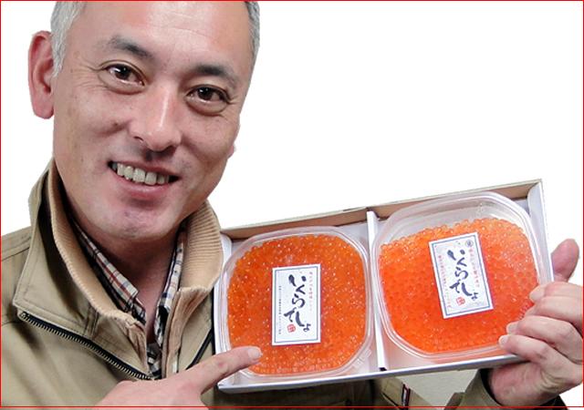 2018-74 手作りいくら『いくらでしょ』ダブルセット(醤油・塩 各200g)
