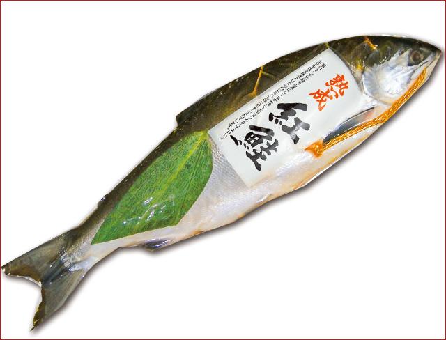 2017-98 【中辛】熟成紅鮭(ロシア産・1.9kg〜)