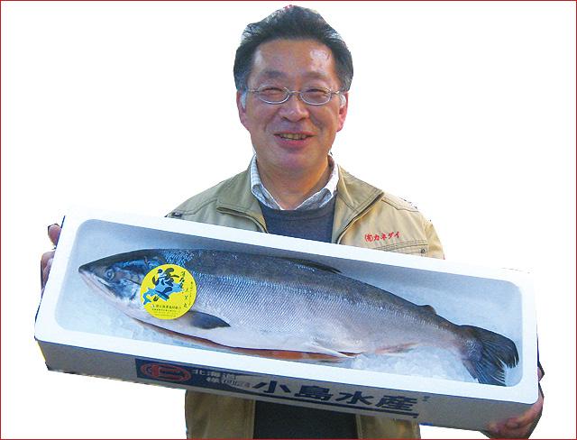 2019-45 時しらず1尾(北海道道東産・生冷凍(無塩)約2.8kg)