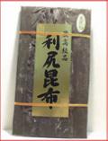 2017-173 利尻昆布(180g)
