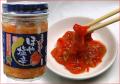2017-129 ほや塩辛(130g/1瓶)