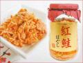 2020-135 紅焼ほぐし(200g/1瓶)