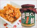 2020-136 焼ほぐし鮭(120g/1瓶)