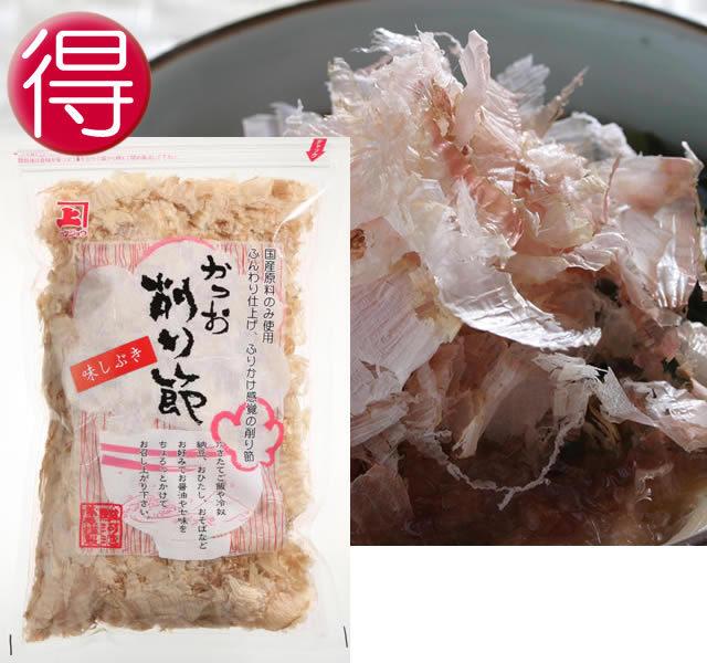 【徳用】かつお味しぶき(本枯節・鹿児島県産・幅広)75g