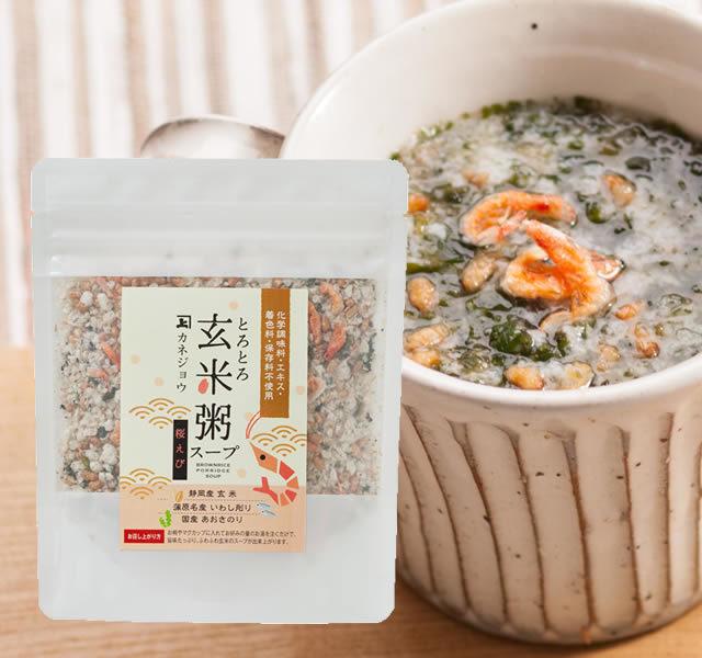 桜えび 玄米粥スープ60g <国産原料使用 化学調味料・エキス無添加>