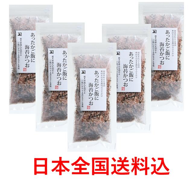 あったかご飯に海苔かつお20g×5袋