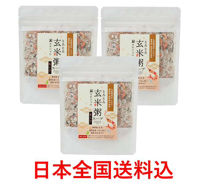桜えび玄米粥スープ60g×3袋