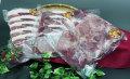 【パイナップルポークアグープレミアム】トンテキ・とんかつ用3点セット【送料無料】