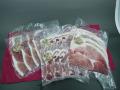 【JA認定あぐー】焼き肉用3点セット 4~5人前【送料無料】