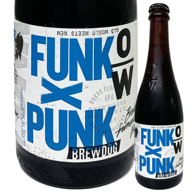 (冷蔵必須)BrewDog (ブリュードッグ) ファンク×パンク ブレットIPA 550ml (瓶)