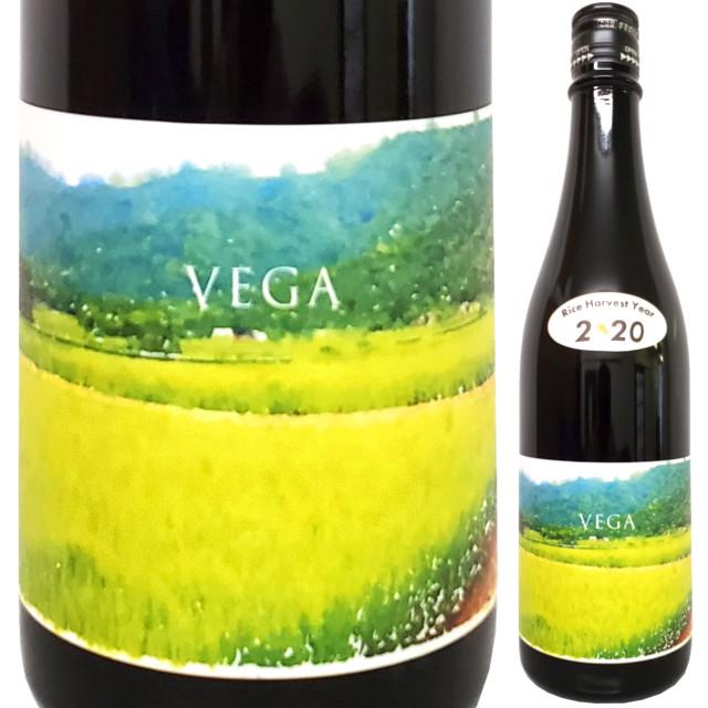 VEGA (ベガ) 一回火入れ(生詰)酒 2020 720ml