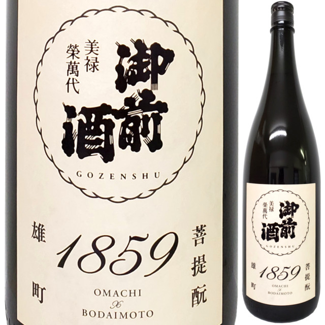 御前酒 1859  1800ml