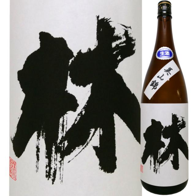 林 純米吟醸生原酒 美山錦 1800ml