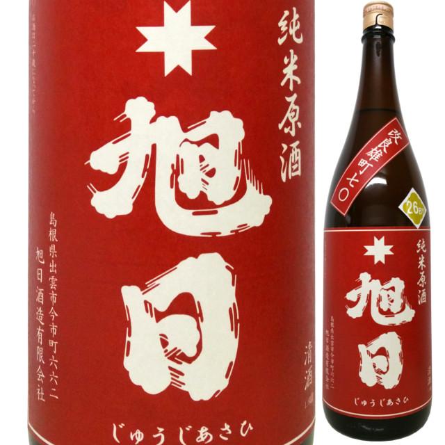 十旭日 純米原酒 改良雄町70 27BY 1800ml
