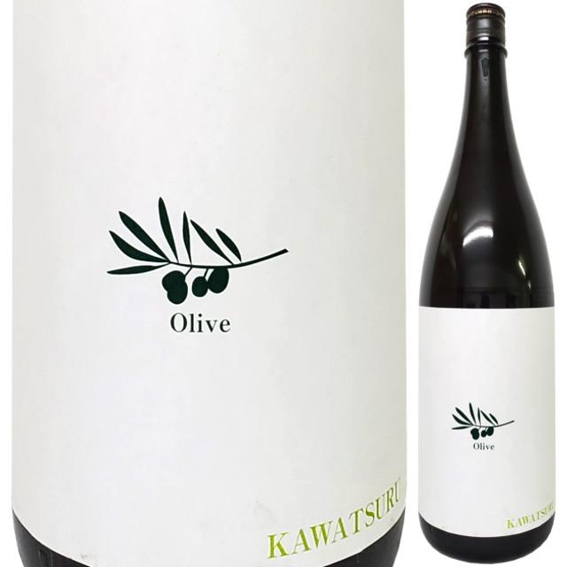 KAWATSURU Olive 純米吟醸 ~さぬきオリーブ酵母仕込み~ 1800ml