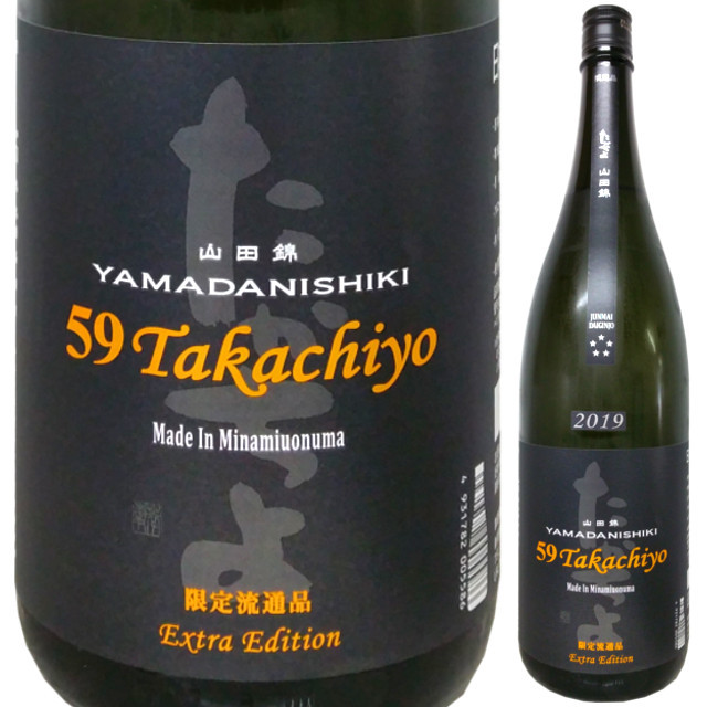 Takachiyo junmai daiginjo 38 山田錦 Extra Edition 1800ml