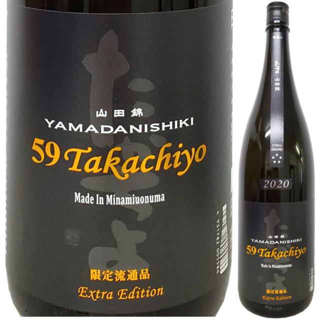 Takachiyo 純米大吟醸38 山田錦 Extra Edition 1800ml