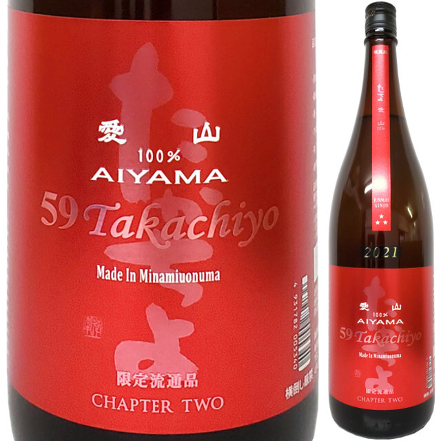 Takachiyo 純米吟醸59 愛山 500ml
