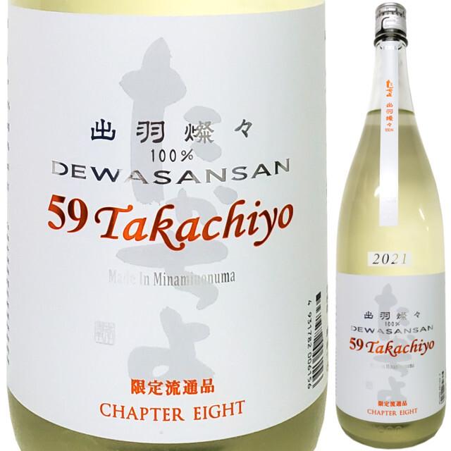 Takachiyo 純米吟醸59 出羽燦々 1800ml