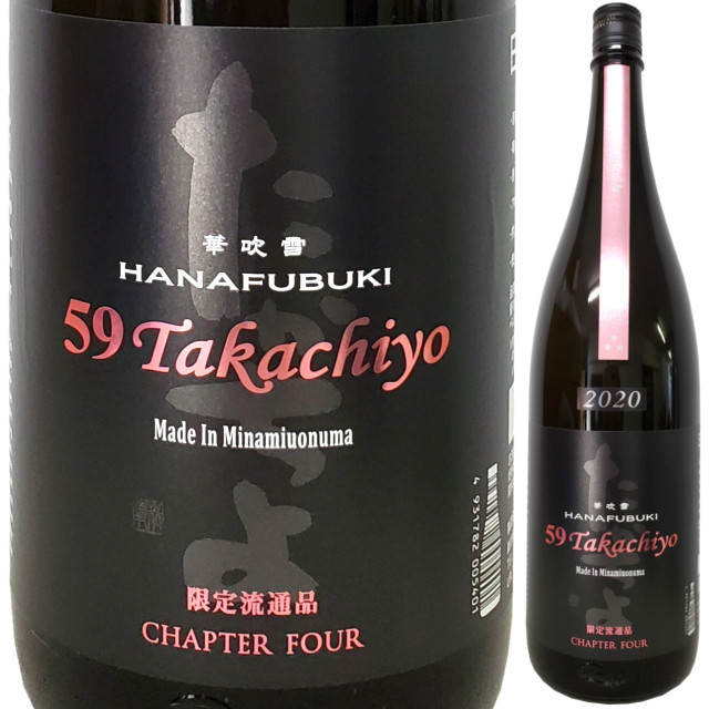 Takachiyo 純米吟醸59 華吹雪 500ml