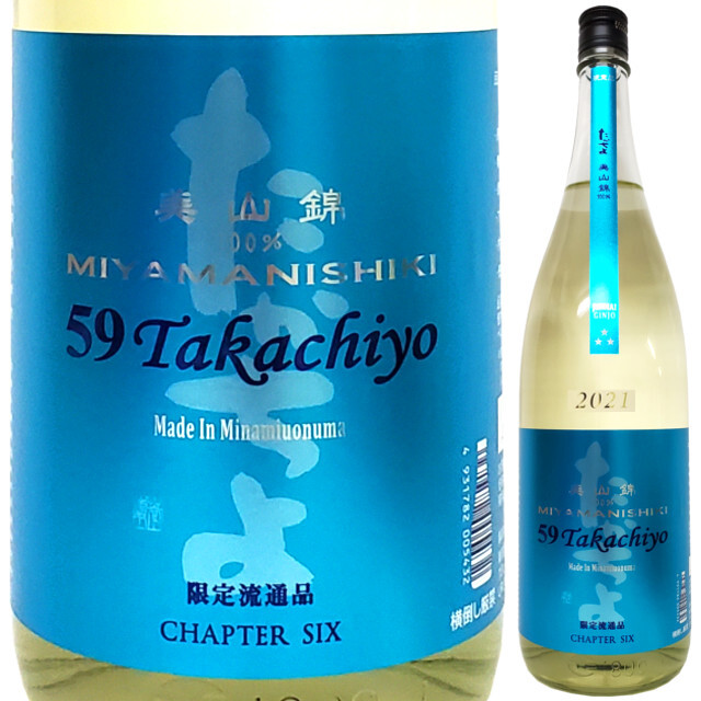 Takachiyo 純米吟醸59 美山錦 1800ml