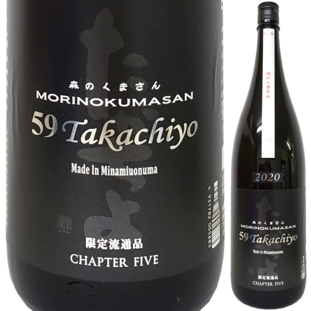 Takachiyo 純米吟醸59 森のくまさん 1800ml
