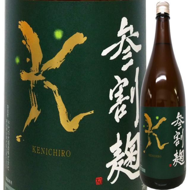 純米吟醸 KENICHIRO 三割麹仕込み 720ml