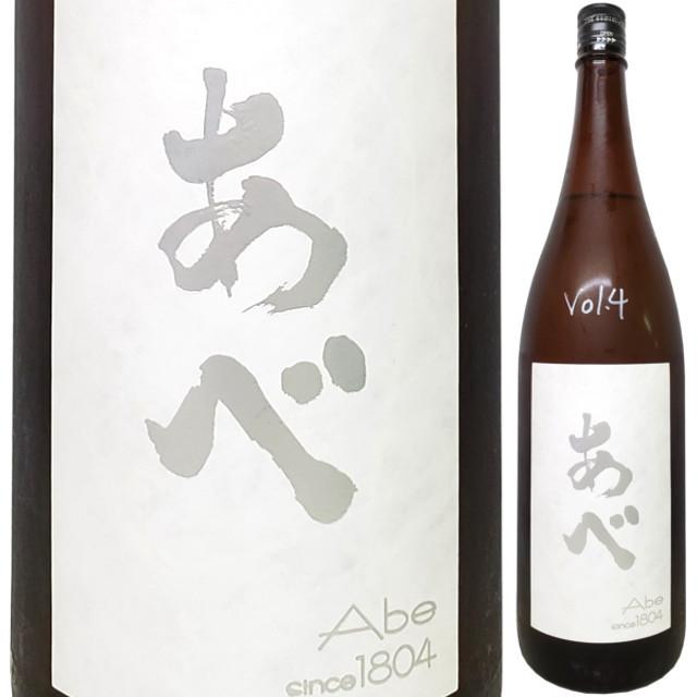 あべ 越淡麗 純米吟醸 生詰原酒 1800ml