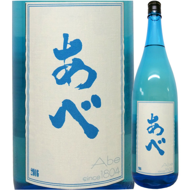 あべ 純米吟醸 夏の吟 1800ml