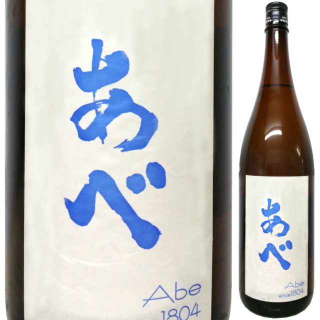 あべ 純米吟醸 ブルーラベル 720ml
