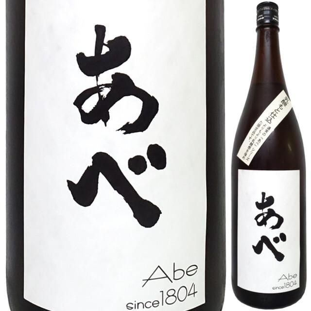 あべ 乳酸もと純米酒 1800ml