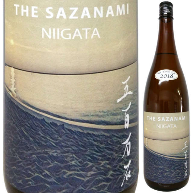 あべ  THE SAZANAMI 2018 1800ml