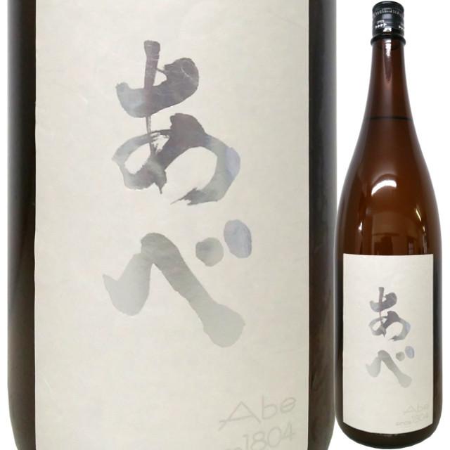 あべ 定番純米吟醸酒 1800ml