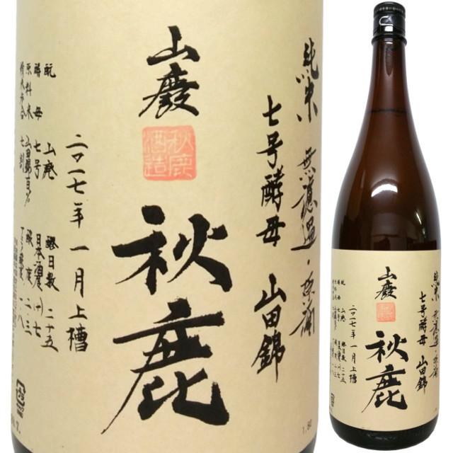 秋鹿 山廃純米 火入れ原酒 H30BY 1800ml
