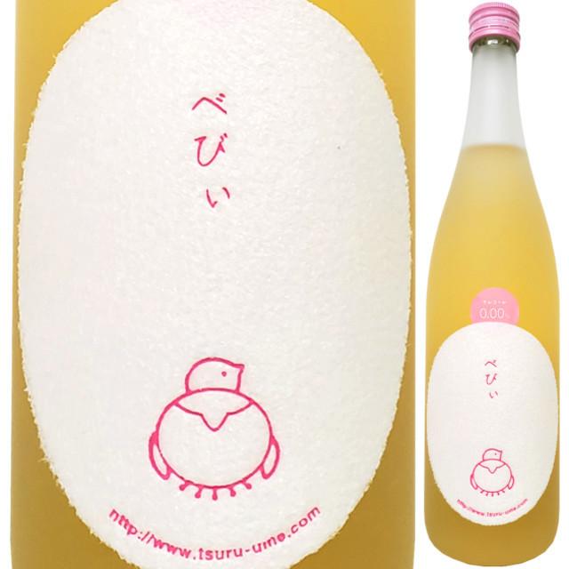べびぃ鶴梅 (ノンアルコール飲料) 720ml