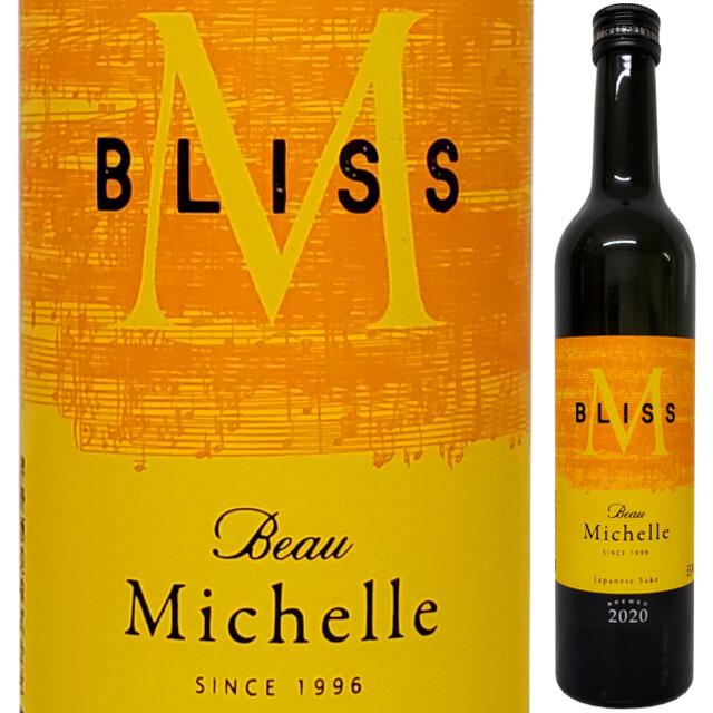 "澤の花 Beau Michelle ""Bliss"" 貴醸酒 500ml"