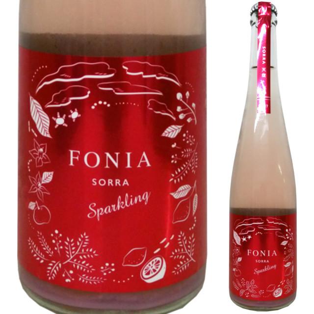 【クール便必須】FONIA SORRA(ソラ) sparkling 500ml