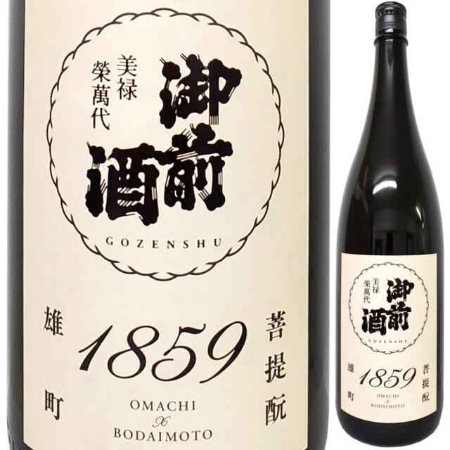 御前酒 1859  720ml