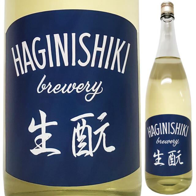 萩錦 きもと純米酒 生酒 1800ml