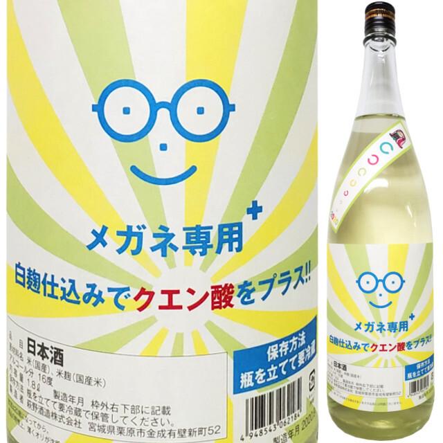 萩の鶴 メガネ専用プラス 白麹仕込みでクエン酸をプラス! 1800ml
